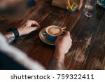 view of hipster man with... | Shutterstock . vector #759322411