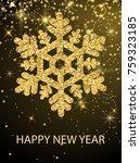 happy new year congratulation... | Shutterstock .eps vector #759323185