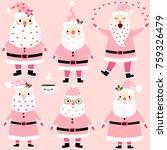 vector funny  hipster santa... | Shutterstock .eps vector #759326479