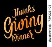 thanksgiving dinner. hand... | Shutterstock .eps vector #759328405