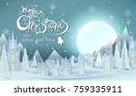 merry christmas everyone ... | Shutterstock .eps vector #759335911