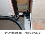 contractor  repair and install... | Shutterstock . vector #759339379