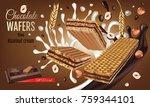 vector realistic illustration...   Shutterstock .eps vector #759344101