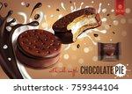 vector realistic illustration... | Shutterstock .eps vector #759344104