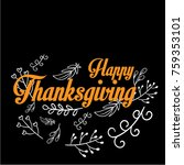 "celebration quote ""happy... | Shutterstock .eps vector #759353101"