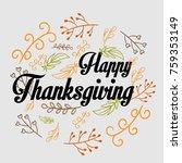 "celebration quote ""happy... | Shutterstock .eps vector #759353149"