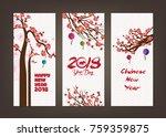 vertical hand drawn banners set ... | Shutterstock . vector #759359875