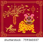 lion dancing and chinese new... | Shutterstock . vector #759360337