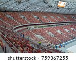 november 4  2017 moscow  russia.... | Shutterstock . vector #759367255