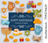 hanukkah greeting card with... | Shutterstock .eps vector #759374629