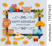 hanukkah greeting card with... | Shutterstock .eps vector #759374635