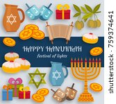 hanukkah greeting card with... | Shutterstock .eps vector #759374641