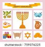 color hanukkah icons with torah ... | Shutterstock .eps vector #759376225