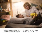 portrait of smiling grandmother ...   Shutterstock . vector #759377779