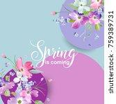 floral spring graphic design... | Shutterstock .eps vector #759389731