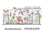 holiday christmas and new year... | Shutterstock .eps vector #759392599