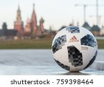 Small photo of November 13, 2017 Moscow, Russia. The official ball of FIFA World Cup 2018 Adidas Telstar 18.