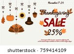 thanksgiving sale card or... | Shutterstock .eps vector #759414109