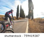 cycling in tuscany. pair of... | Shutterstock . vector #759419287