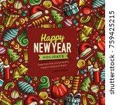 cartoon vector doodles merry... | Shutterstock .eps vector #759425215