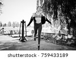 young girl has the training and ... | Shutterstock . vector #759433189
