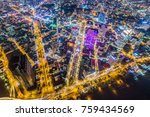 ho chi minh  vietnam   nov 20 ... | Shutterstock . vector #759434569