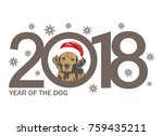 year of the dog 2018.  template ... | Shutterstock . vector #759435211
