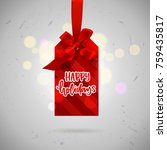 christmas greeting card red... | Shutterstock .eps vector #759435817