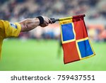raised flag of the assistant... | Shutterstock . vector #759437551
