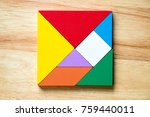 color tangram puzzle in square... | Shutterstock . vector #759440011