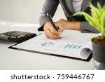 businessman working at work... | Shutterstock . vector #759446767