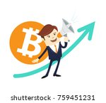 funny businessman shouting... | Shutterstock .eps vector #759451231
