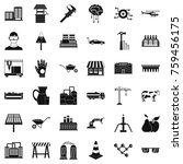 industry icons set. simple... | Shutterstock .eps vector #759456175