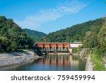 dam doors closed water storage. | Shutterstock . vector #759459994