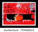 moscow  russia   october 3 ... | Shutterstock . vector #759460015