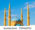 mohammad al amin mosque in... | Shutterstock . vector #759460951