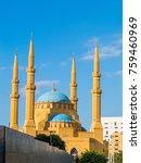 mohammad al amin mosque in... | Shutterstock . vector #759460969