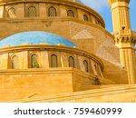 mohammad al amin mosque in... | Shutterstock . vector #759460999