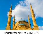 mohammad al amin mosque in... | Shutterstock . vector #759461011