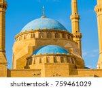 mohammad al amin mosque in... | Shutterstock . vector #759461029