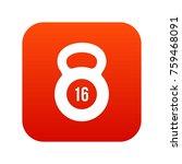 kettlebell icon digital red for ... | Shutterstock .eps vector #759468091