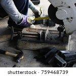 smith welded steel works  steel ... | Shutterstock . vector #759468739