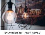 close up two modern tungsten... | Shutterstock . vector #759478969