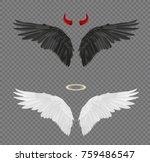 set of angel and devil... | Shutterstock .eps vector #759486547