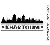 khartoum sudan skyline...