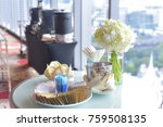 flowers and hot coffee set on... | Shutterstock . vector #759508135