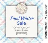 holiday season sale banner... | Shutterstock .eps vector #759509359