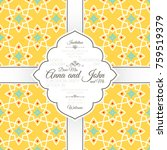 invitation template card with... | Shutterstock .eps vector #759519379