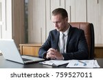 businessman working with... | Shutterstock . vector #759527011