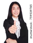 happy young business woman with ... | Shutterstock . vector #759539785